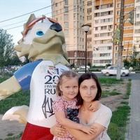 Татьяна Кульпина