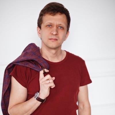 Родион Шубин