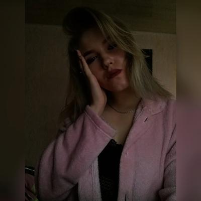 Viktoriya, 19, Vilyeyka