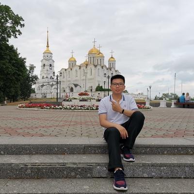 Kunghong Khin