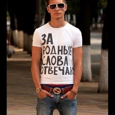 Александр, 25, Minsk