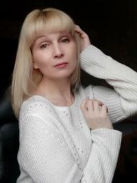 Дина Славгородская
