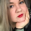Lyudmila Ermakova