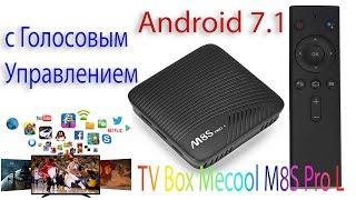 Новинка 2018 TV Box Mecool M8S Pro L Превосходит Mi Box и заполняет его недостатки Обзор