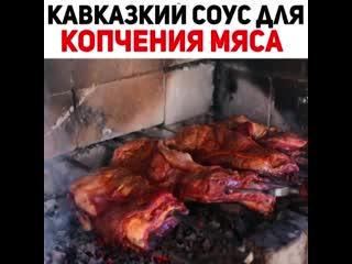 Подписывайся на Мужская кухня и получай кучу крутых рецептов 🍗