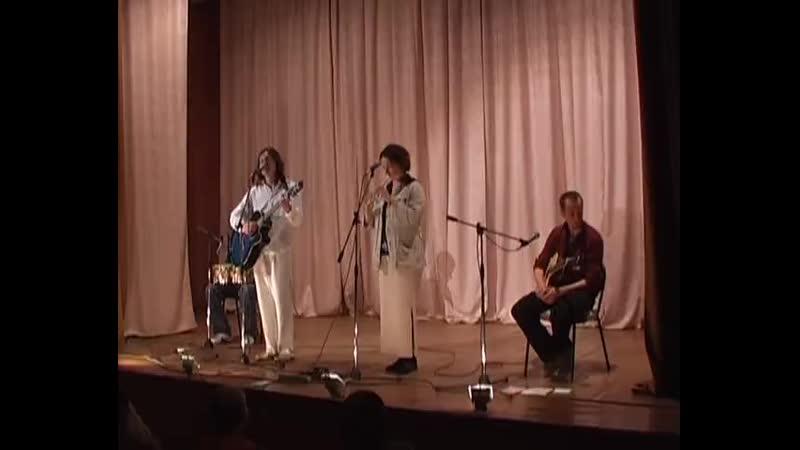 Не боли Золотоноги песня В Волкова mp4