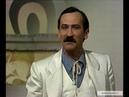 Сказка про Федота-стрельца, Леонид Филатов, 1988 год.