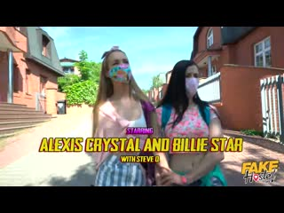 Billie, Alexis Crystal Pornhub, Amateur, teen, Russian, Creampie, full, порно, русское, слив, анал, фулл