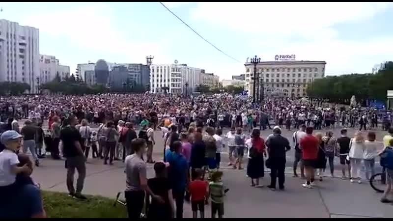 Хабаровск поднялся Может так случится что очищать Россию от путинской мерзости начнём с ДВ