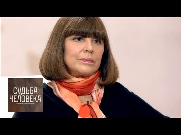 Наталья Варлей Судьба человека с Борисом Корчевниковым