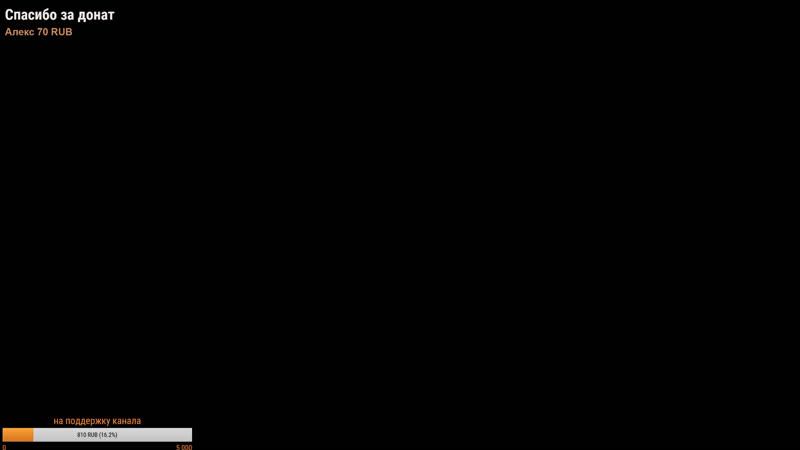 Pixel Shinobi Nine demons of Mamoru или Пиксель Шиноби Девять демонов Мамору Первый Запуск