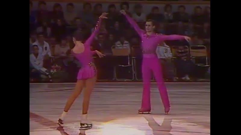 Наталья Линичук и Геннадий Карпоносов Лезгинка 1981
