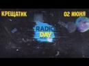 RADIODAY 2018 / 2 June / Khreshchatyk Free enter