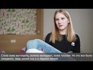 Даша Чернова- мое заболевание есть у одного человека в мире!