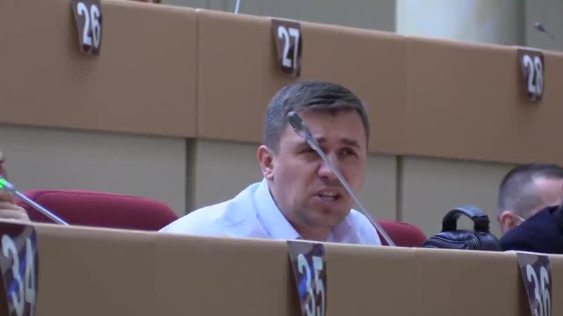 Скандал в думе Герой России добазарился Назвал единоросса предателем