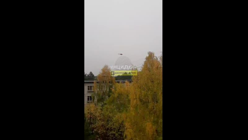 Инцидент Краснотурьинск