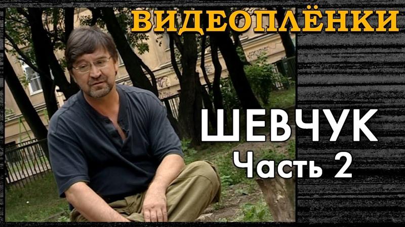 Юрий Шевчук для фильма Русский рок переломные 80 e лихие 90 е смотреть онлайн без регистрации