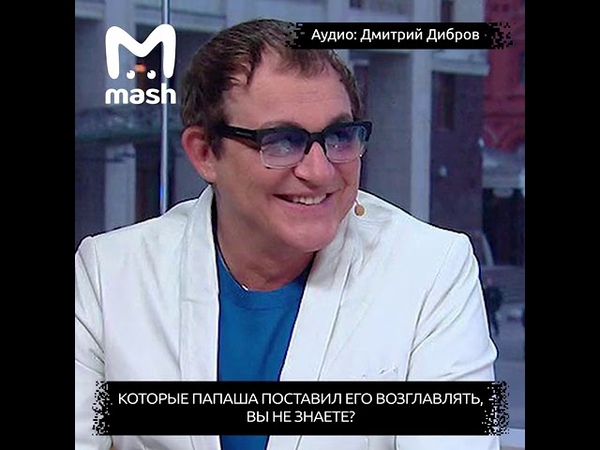 Дмитрий Дибров «Я приветствую цветные революции. И жду, когда она произойдёт на Дону...»