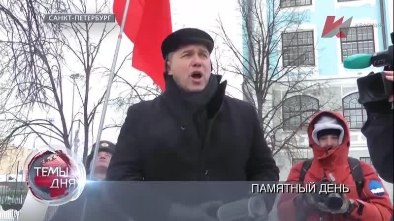 Телеканал Красная линия Ленинградские коммунисты возложили цветы к крейсеру Аврора