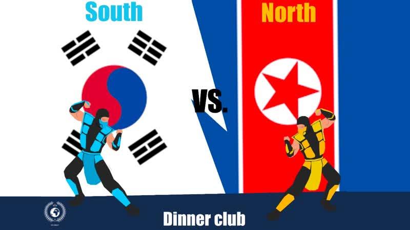 Diplomacy Club - North VS South