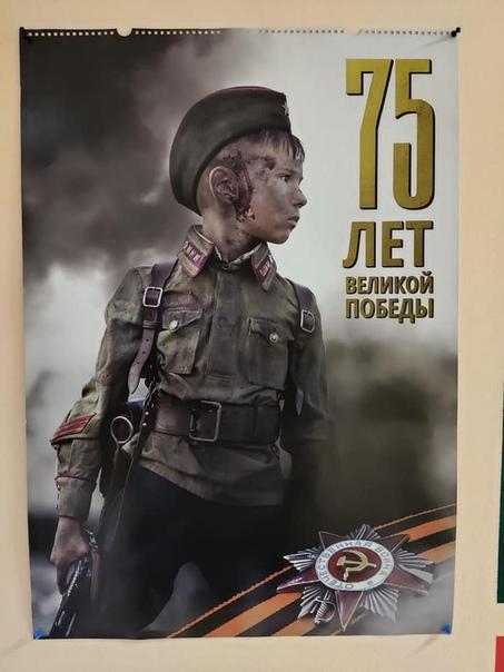 В московском детсаду развесили праздничные плакаты к 75-летию Победы, на которых в образе фронтовиков в грязи и крови изображены дети Воспитанникам детского садика предложили провести фотосессию