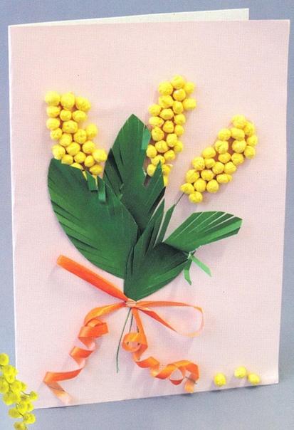 ОТКРЫТКА НА 8 МАРТА СВОИМИ РУКАМИ Чтобы сделать открытку Мимоза в подарок маме или бабушке на 8 марта, вам потребуются:- альбомный лист, тонированный нежно-голубой или нежно-розовой гуашью,