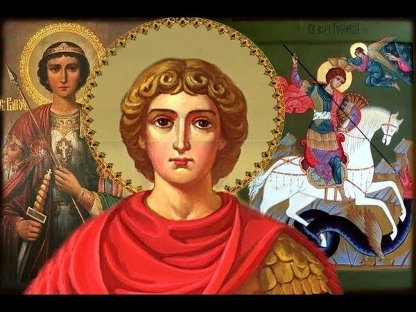 Молебен с акафистом великомученику Георгию Победоносцу Иконография