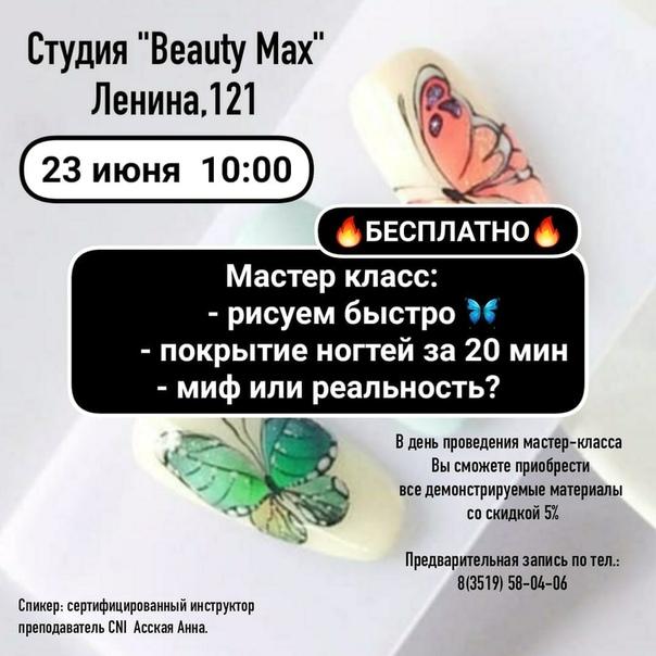-77511436_457242677