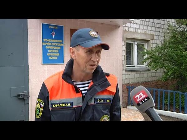 Троих сбившихся с маршрута жителей автономии обнаружили спасатели ЕАО с начала весны