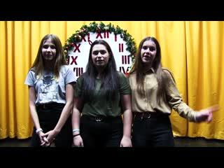 РоссоньТВ (2019-2020) - Зимняя смена. История россоньского танца
