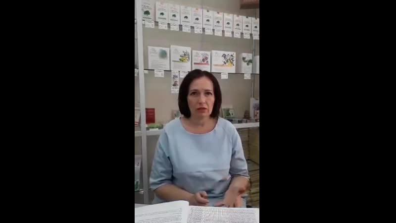 Анна Зенкова - Клинический психолог. Тема: Психосоматика заболеваний опорнодвигательного аппарата