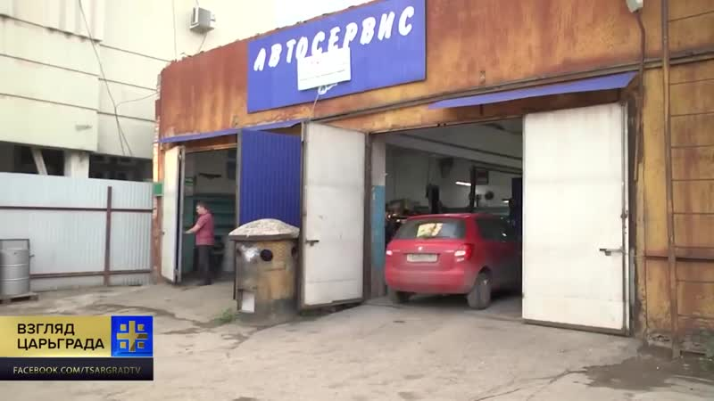 Дьявол кроется в деталях Поправки в Техрегламент разорят автовладельцев
