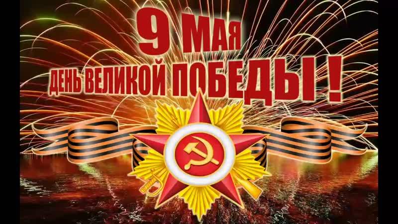 Ай-Демир.mp4