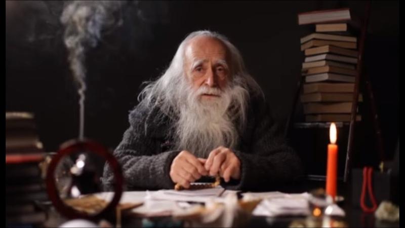Теория перехода в Новый Мир Лев Клыков