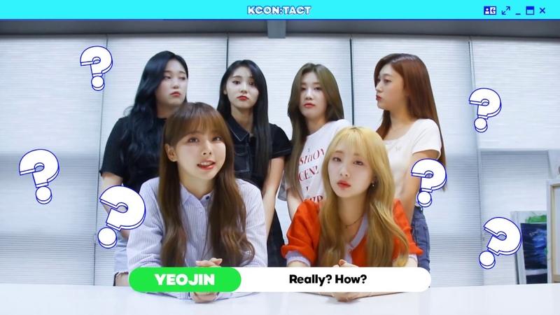KCON TACT SHOUTOUT LOONA 이달의소녀