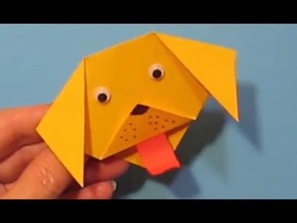 СОБАКА Легкое Оригами Своими Руками Открытка Закладка Поделки из бумаги