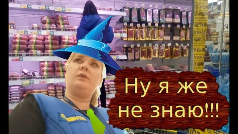Сырная Незнайка / Cheese Neznaika