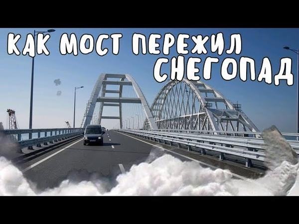 Крымский мост январь 2019 ПРОЕЗД Мост после СНЕГОПАДА Укладка РЕЛЬС на протоке СТАПЕЛЬ на Тузле