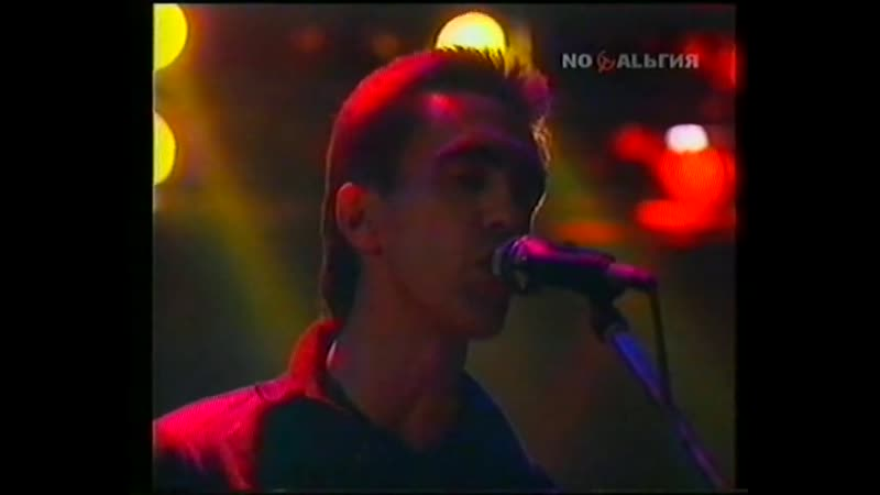 NAUTILUS POMPILIUS Последний человек на земле 1990