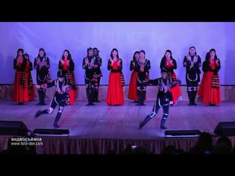 Выступление образцового ансамбля народного танца Кавказ