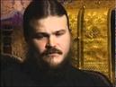 Разоблачение секты о. Георгия Кочеткова