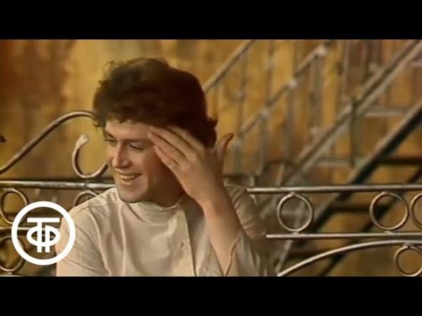 И Тургенев Месяц в деревне Серия 2 Театр на Малой Бронной Постановка А Эфроса 1983