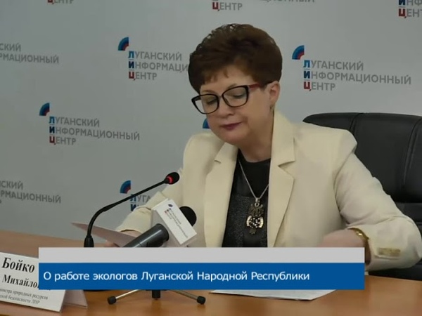ГТРК ЛНР Брифинг Елена Бойко 5 июня 2020