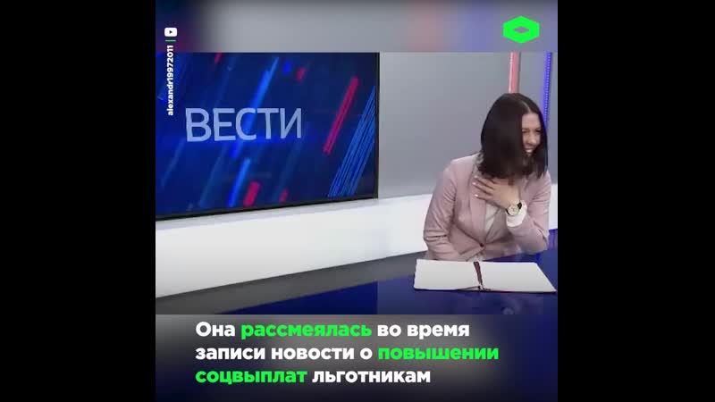 Телеведущая с Камчатки уволилась после митинга в поддержку Хабаровска ROMB