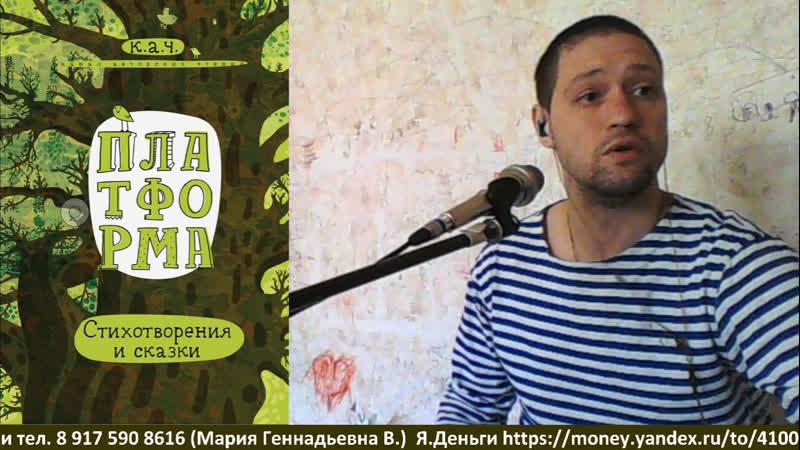 Дима Вагин про Канал Авторского Чтения